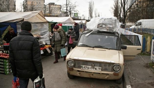 В Киеве закрыли ярмарки - до возвращения тепла