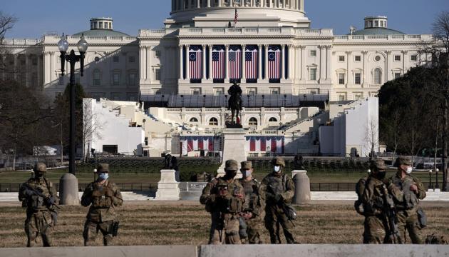 У США скасували недільну репетицію інавгурації Байдена – ЗМІ