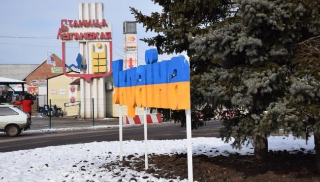 На Донбасі окупанти блокують дороги до п'яти КПВВ