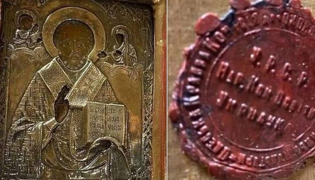 Україна не сприймає мови ультиматумів від Додіка щодо подарованої Лаврову ікони – МЗС