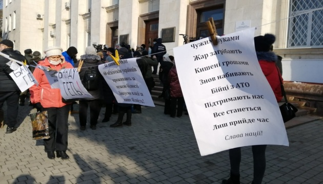 В Херсоне объединились тарифный митинг и акция SaveФЛП