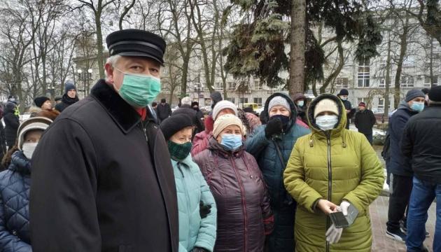 У Чернігові на тарифний протест вийшли півтори сотні людей