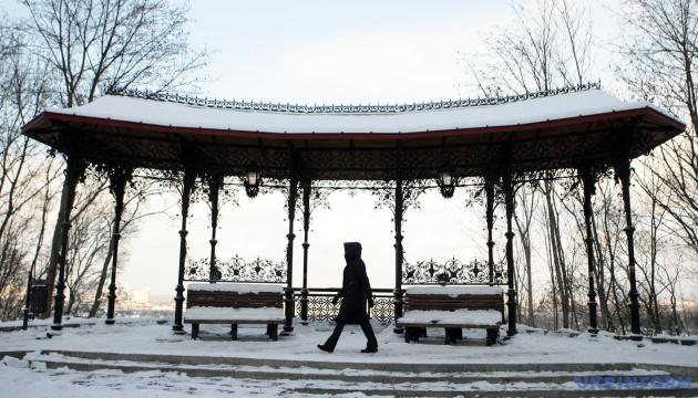 В Украине будет снежно и морозно: где столбик термометра упадет до - 24°