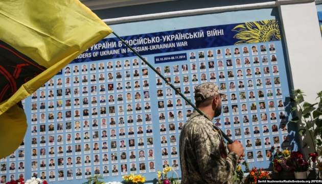 За рік на Донбасі загинули 50 українських військових – Міноборони