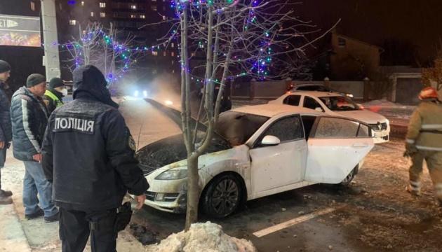 У Полтаві горіло авто дружини депутата міськради