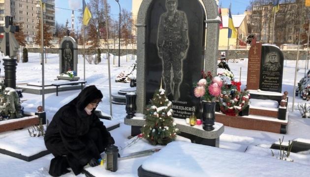 В Житомире почтили память защитников Донецкого аэропорта