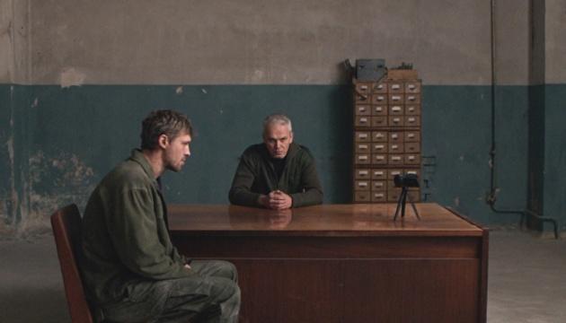 Новий фільм режисера «Атлантиди» відібрали на фестиваль у Франції