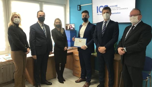 У Загребі відкрили інформаційно-аналітичний центр Торгової палати України