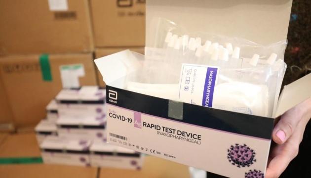 Быстрые тесты уже в аптеках, или Так вот почему в Украине упала заболеваемость ковидом…