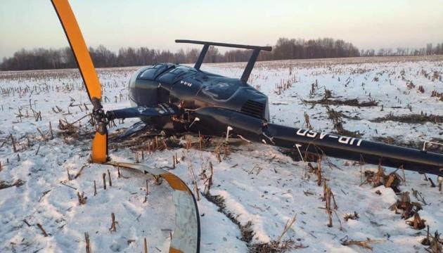 Під Києвом упав гелікоптер - ЗМІ
