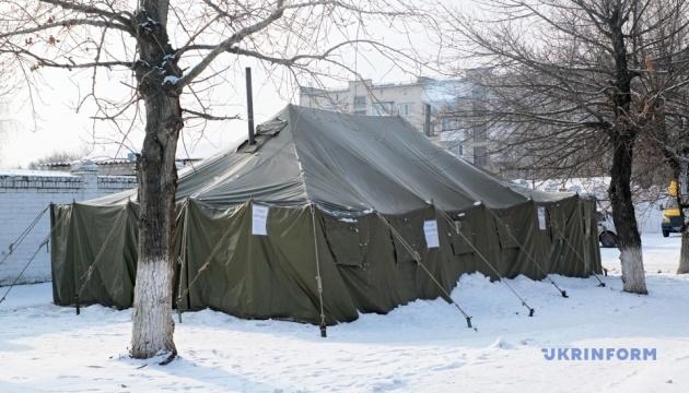 В Україні розгорнули майже 5 тисяч пунктів обігріву