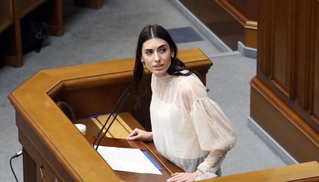Наступний саміт Україна-ЄС відбудеться 12 жовтня - депутатка