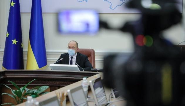 Ukrainian government approves economic strategy until 2030