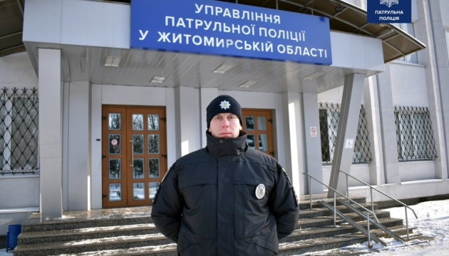 Патрульной полиции Житомирщины представили нового руководителя