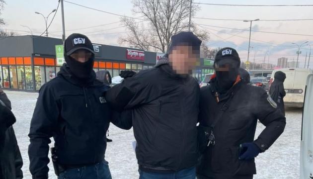 У Києві затримали на хабарі посадовця Держекоінспекції - СБУ