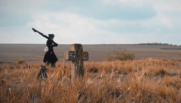 Інститут нацпам'яті випустив ролик про мазепинських козаків