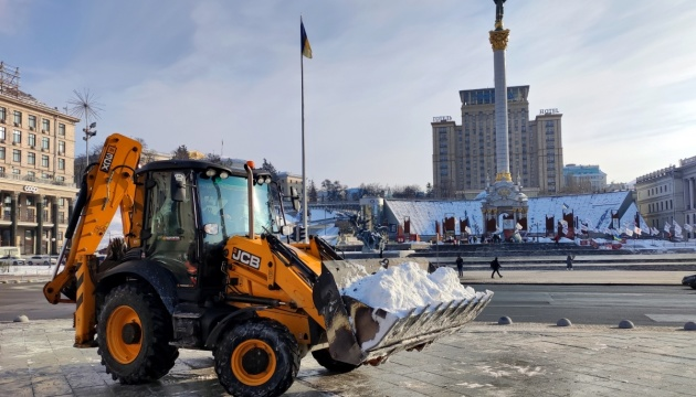 Украину ждут температурные качели - мокрый снег и до +11°