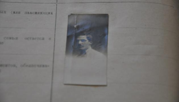 У Вінниці відкрилась онлайн-виставка особових справ вояків УГА та УНР