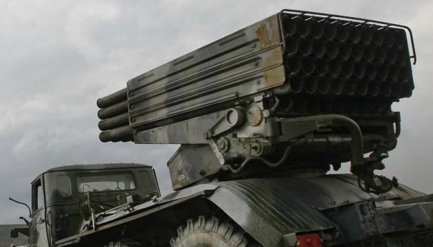 """OBWE odkryła 22 niewycofanych """"Gradów"""" w okupowanym obwodzie ługańskim"""