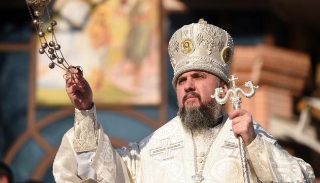 Епіфаній освятив дніпровську воду в київському Гідропарку