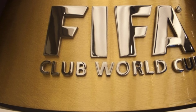 Сьогодні визначаться півфінальні пари клубного чемпіонату світу з футболу
