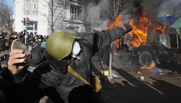 Революція Гідності: на Грушевського цього дня було «гаряче» - сутички й поранені