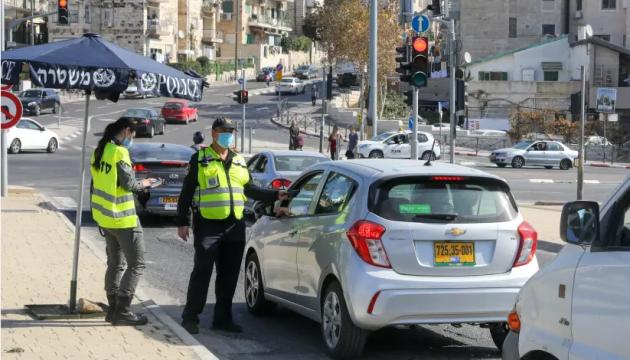 Ізраїль продовжив локдаун і змінив правила в'їзду в країну