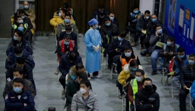 В Пекине ввели частичный локдаун из-за вспышки COVID-19