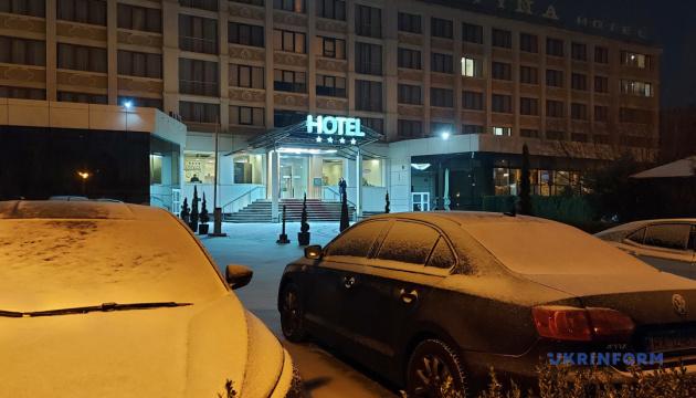 Гостиничный бизнес в Украине понес серьезные убытки из-за пандемии – отельеры
