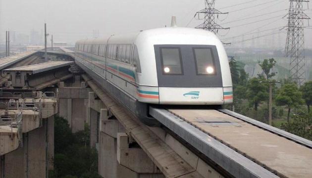 Де у світі потяги найшвидші