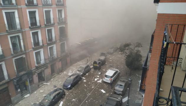 Потужний вибух зруйнував житловий будинок у Мадриді, є загиблі
