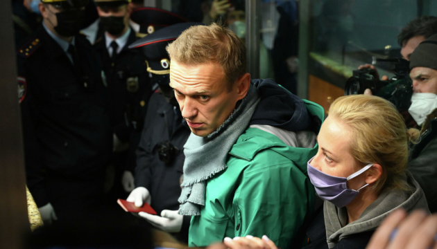 Cейм Польщі засуджує дії Росії у справі Навального