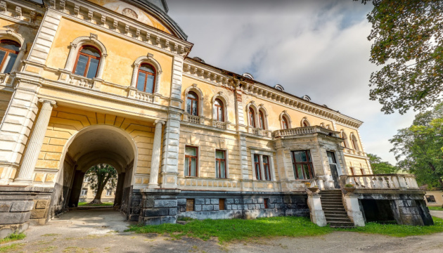 Туристические локации нацпарка «Сколевские Бескиды» вошли в онлайн-маршрут