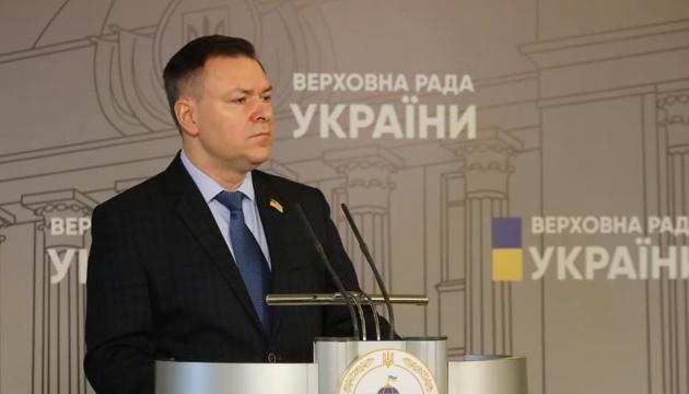 У Раді прокоментували угоду про засади оборонного партнерства між Україною і США