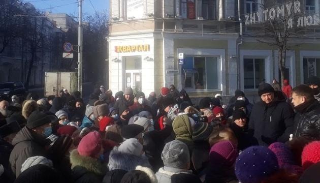 У Житомирі - вже четверта акція проти зростання тарифів