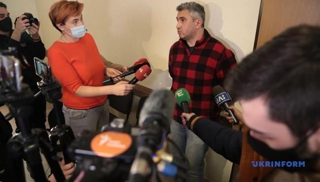 Запрет книги о Стусе: суд продолжит рассмотрение апелляции 19 марта
