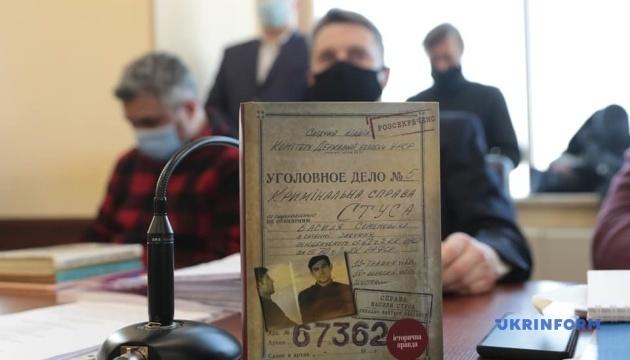 «Справа Стуса»: суд постановив стягнути з Медведчука майже 140 тисяч
