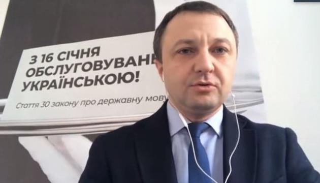 Кремінь: Можемо сприяти тому, щоб українська стала офіційною мовою ЄС