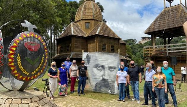 В Бразилії розпочали відзначати 130-річчя української імміграції до країни