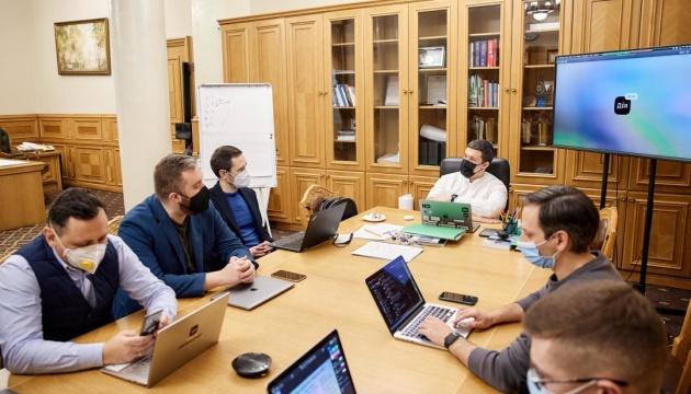 Федоров повідомив, які послуги Мінцифри запустить у першому кварталі цього року