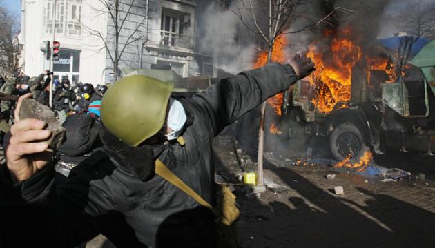 На Майдане семь лет тому назад погибли первые Герои Небесной Сотни