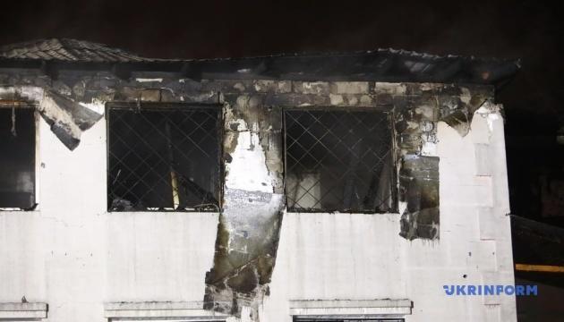 Смертельна пожежа у Харкові: звіт урядової комісії має бути до 19 лютого