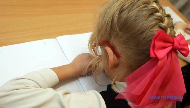 С 25 января в школах Киева возобновят учебный процесс