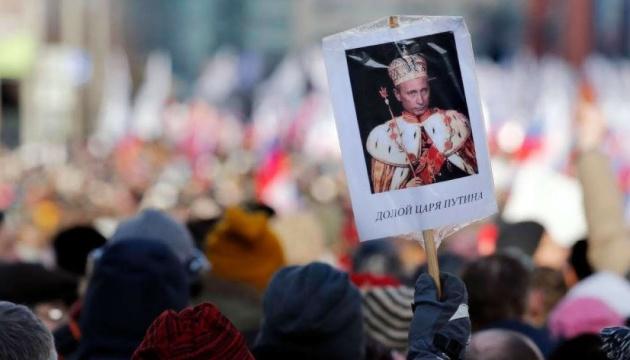 Помогут ли Кремлю зачистки и запугивания накануне акции 23 января