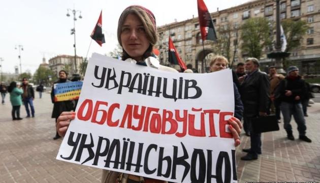 Больше всего жалоб к языковому омбудсмену - из-за отсутствия украинской версии сайтов