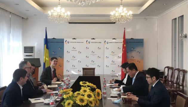 Ukraine und China wollen regionale Zusammenarbeit ausbauen