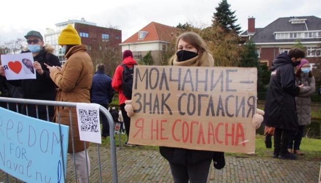 У Гаазі під посольством РФ проходить акція на підтримку Навального