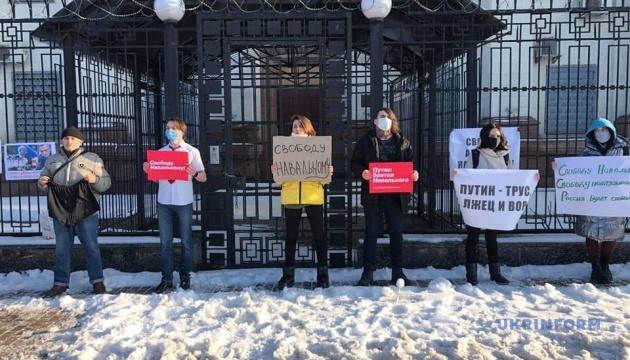 Біля посольства РФ у Києві відбулася акція на підтримку Навального