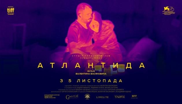 Український фільм «Атлантида» вийшов у прокат у США