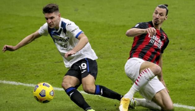 «Милан» проиграл «Аталанте», но остался лидером Серии А